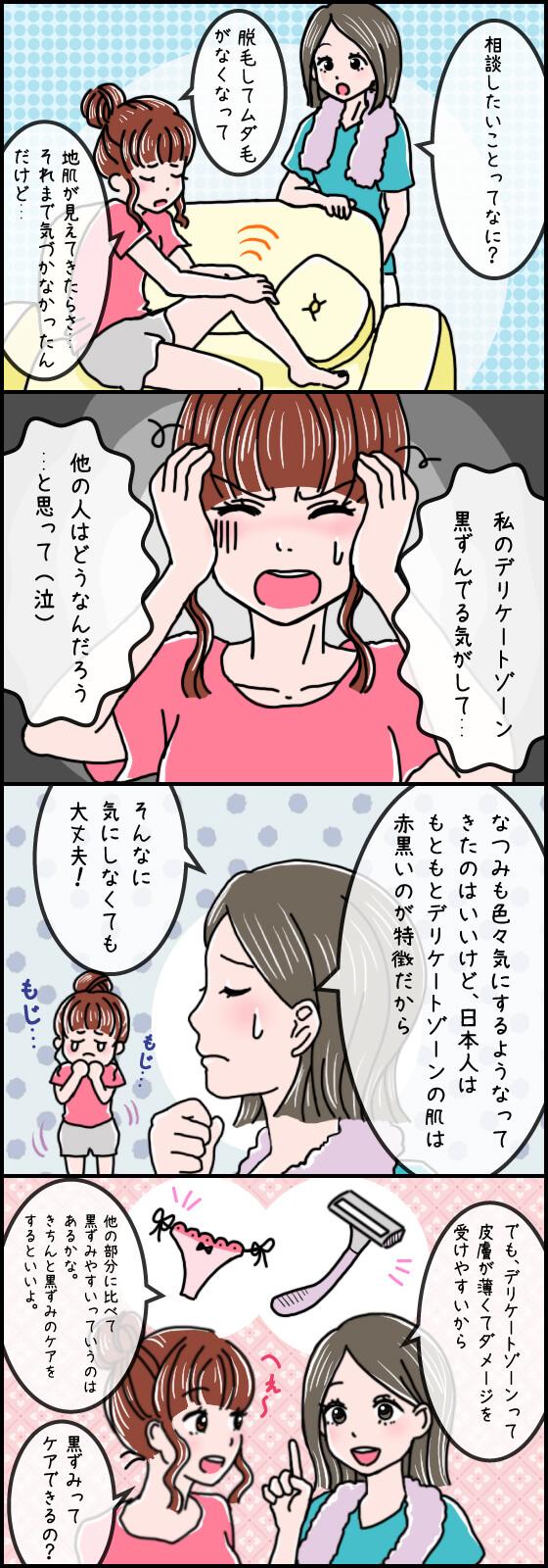 manga0706